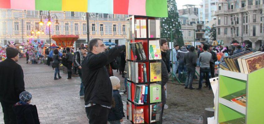 წიგნების  ბაზრობა ევროპის  მოედანზე