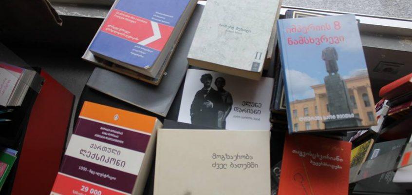 წიგნების გამოფენა-გაყიდვა  ბათუმის იუსტიციის სახლში
