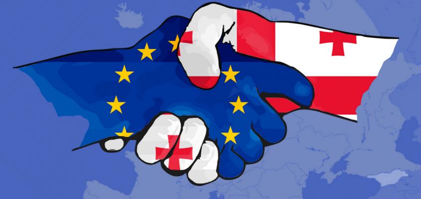 ჩვენ  ვირჩევთ  ევროპას