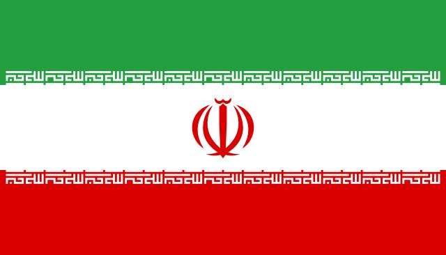 ირანელი ოჯახი ბათუმში