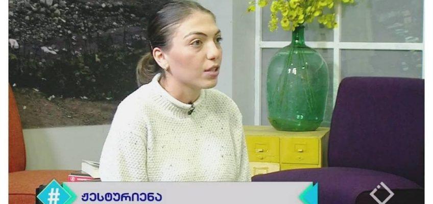 ქართული ჟესტური ენის ალტერნატიული სკოლა