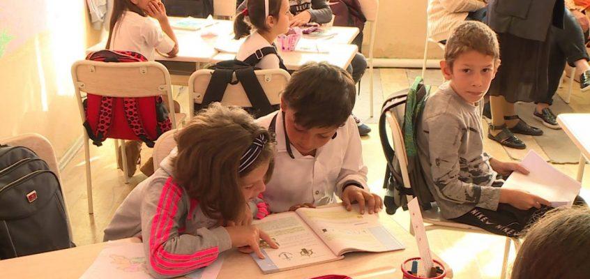 ბოშა ბავშვები და განათლება
